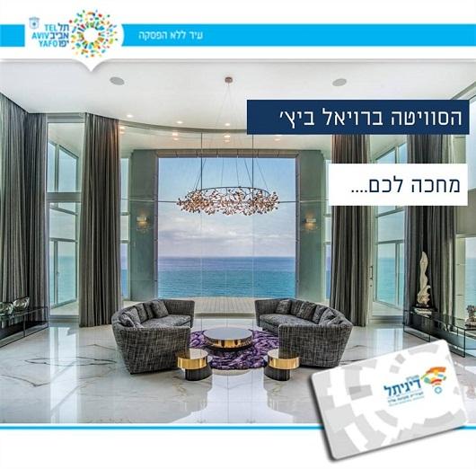 תכנון וביצוע מיזוג אויר בפנטהאוז בתל אביב